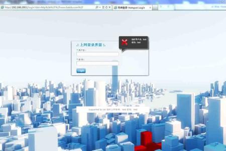 Routeros 配置hotspot 配合radius、Mikrotik User Manager成功