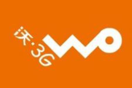 联通 wo 3G USIM卡 解卡与GSM卡一卡多号成功!
