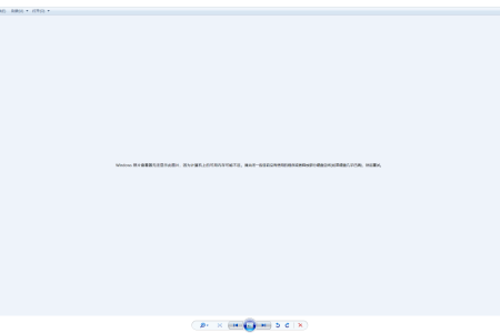 解决 Windows 照片查看器无法显示此图片,因为计算机上的可用内存可能不足